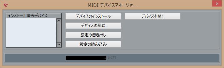 pro8mox2