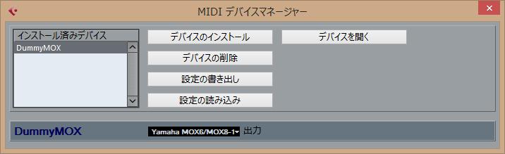 pro8mox5