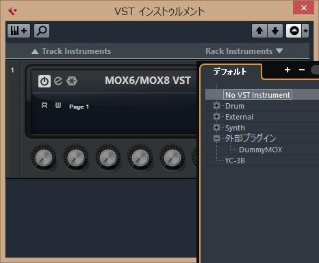 pro8mox9